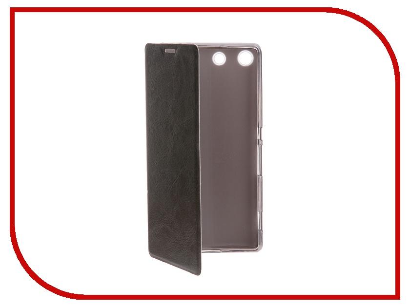 Аксессуар Чехол Sony Xperia C5 Ultra SkinBox Lux Black T-S-SXC5U-003<br>