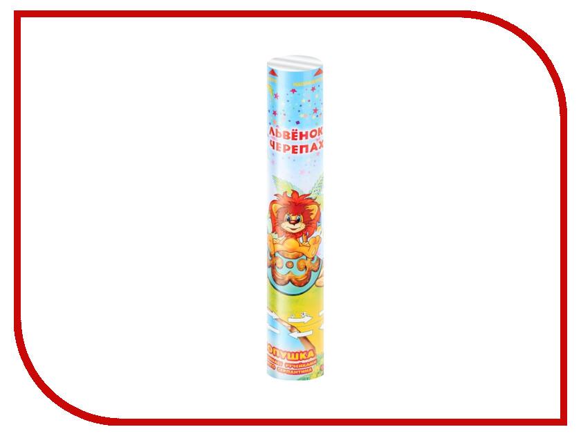 Новогодний сувенир Веселый Праздник Львенок и Черепаха POP-30-LV<br>