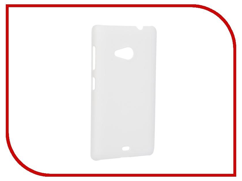 Аксессуар Чехол-накладка Microsoft Lumia 535 SkinBox 4People White T-S-ML535-002 + защитная пленка