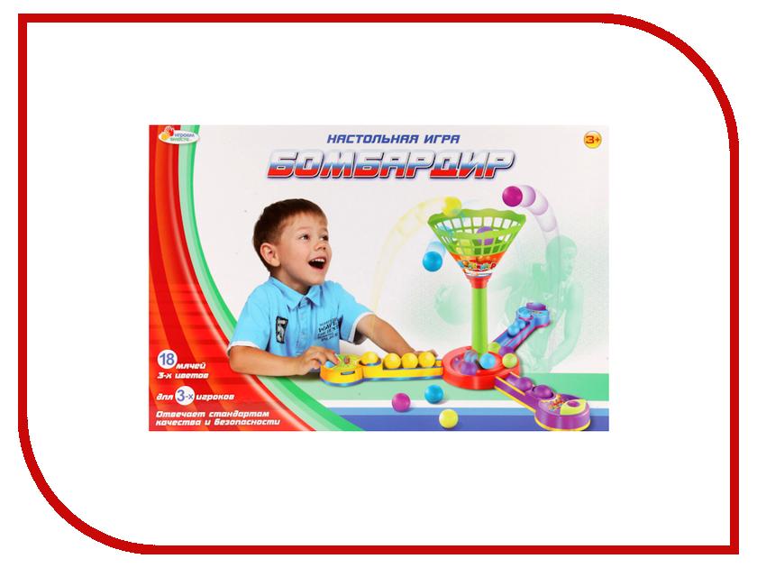 Настольная игра Играем вместе Бомбардир B796097-R игра играем вместе набор полицейского b404508 r