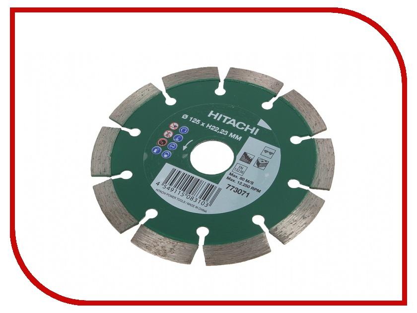 Диск Hitachi 773071 125mm H22.23mm алмазный, универсальный