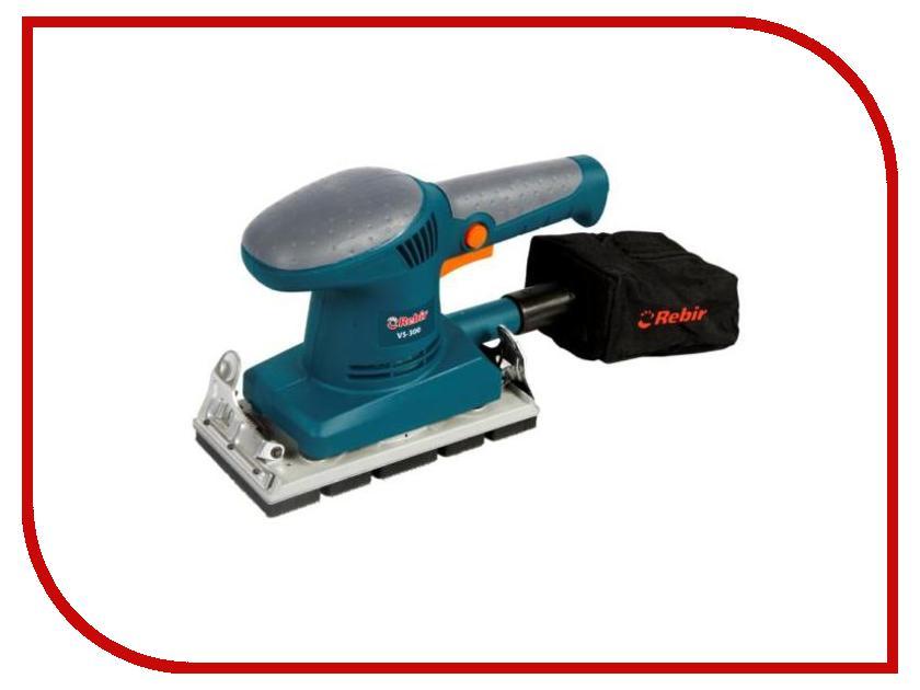Шлифовальная машина Rebir VS-300
