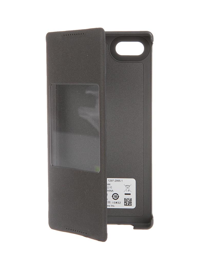 Аксессуар Чехол-подставка Sony Xperia Z5 Compact SCR44 Black