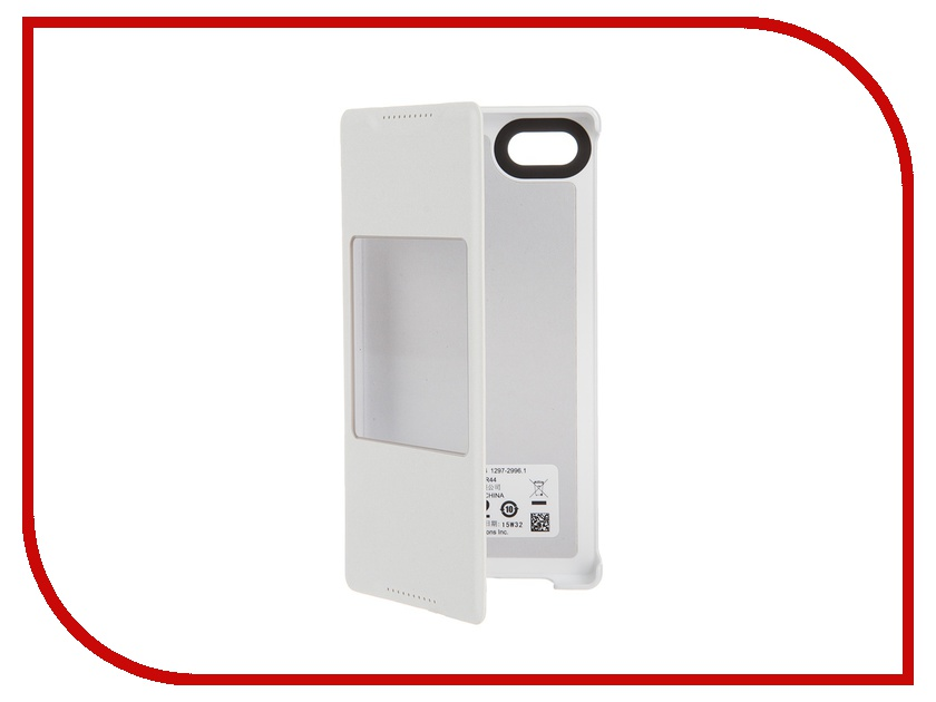 Аксессуар Чехол-подставка Sony Xperia Z5 Compact SCR44 White<br>
