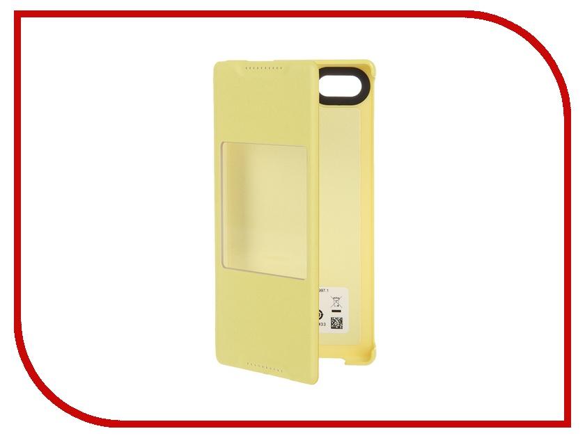 Аксессуар Чехол-подставка Sony Xperia Z5 Compact SCR44 Yellow