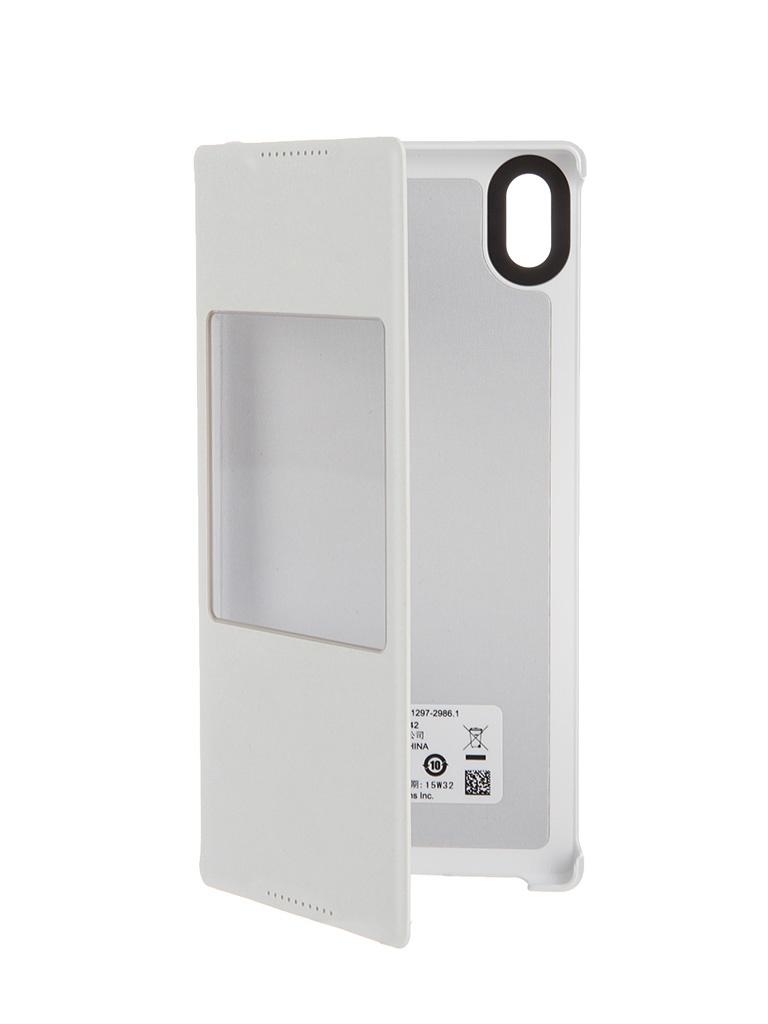 Аксессуар Чехол-подставка Sony Xperia Z5 SCR42 White