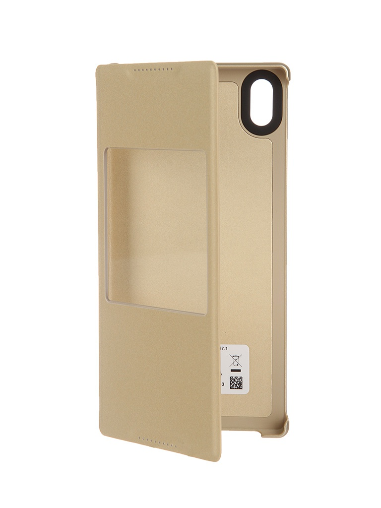 Аксессуар Чехол-подставка Sony Xperia Z5 SCR42 Gold