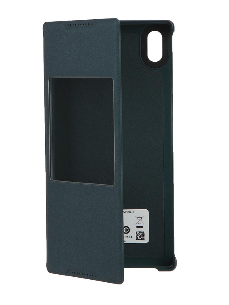 Аксессуар Чехол-подставка Sony Xperia Z5 SCR42 Green