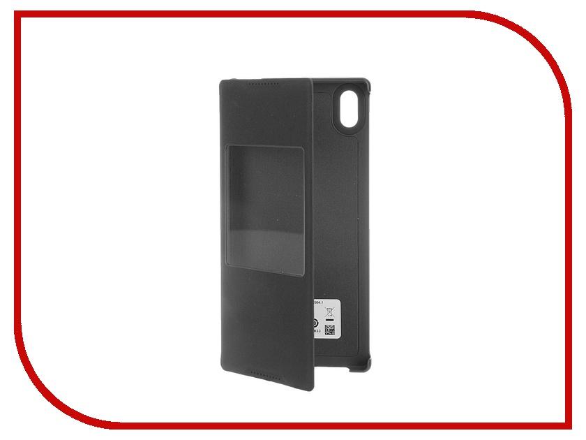 Аксессуар Чехол-подставка Sony Xperia Z5 SCR42 Black<br>