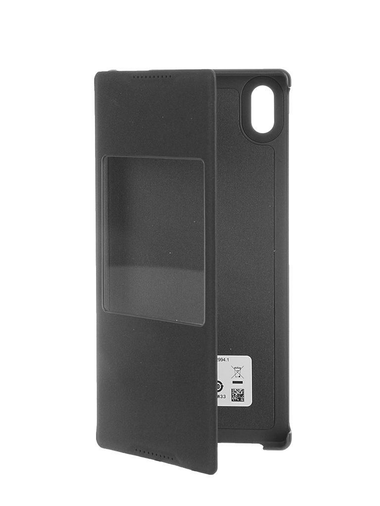 Аксессуар Чехол-подставка Sony Xperia Z5 SCR42 Black