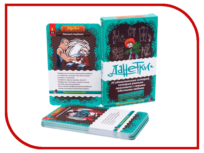 Настольная игра Magellan Данетки Удивительные люди MAG00828 magellan обучающая игра диско