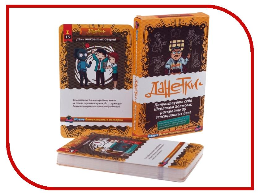 Настольная игра Magellan Данетки Новые Детективные Истории MAG00826