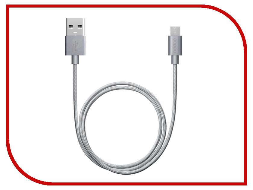 ��������� Deppa USB - micro USB 1.2m Graphite 72192