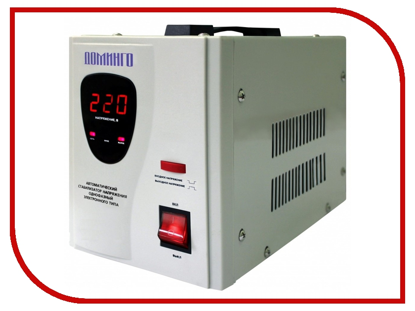 Стабилизатор Доминго ДЕС-3000/1-Ц<br>
