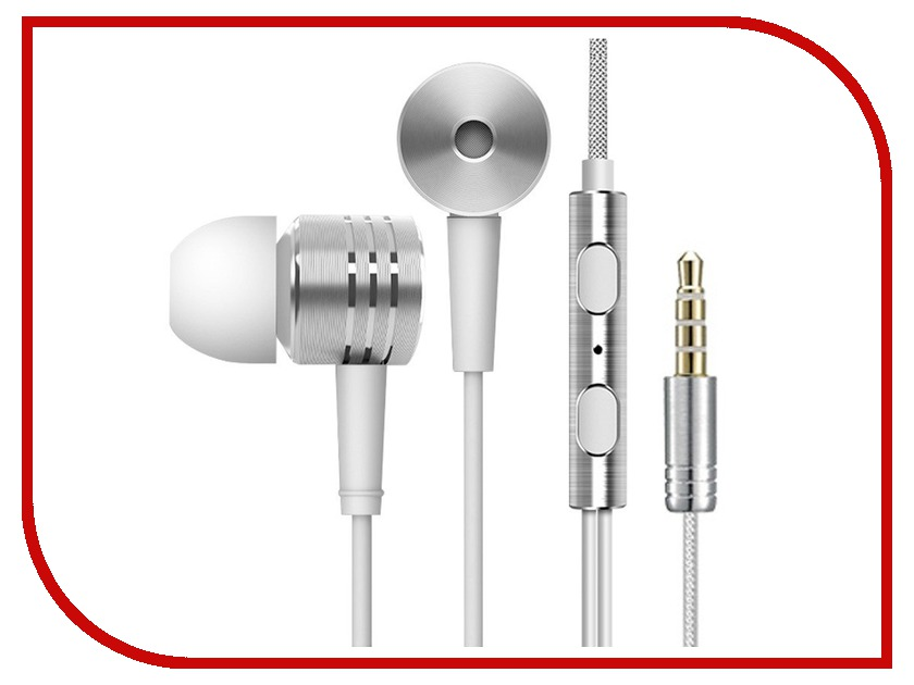 Гарнитура Xiaomi Mi In-Ear Headphones Silver