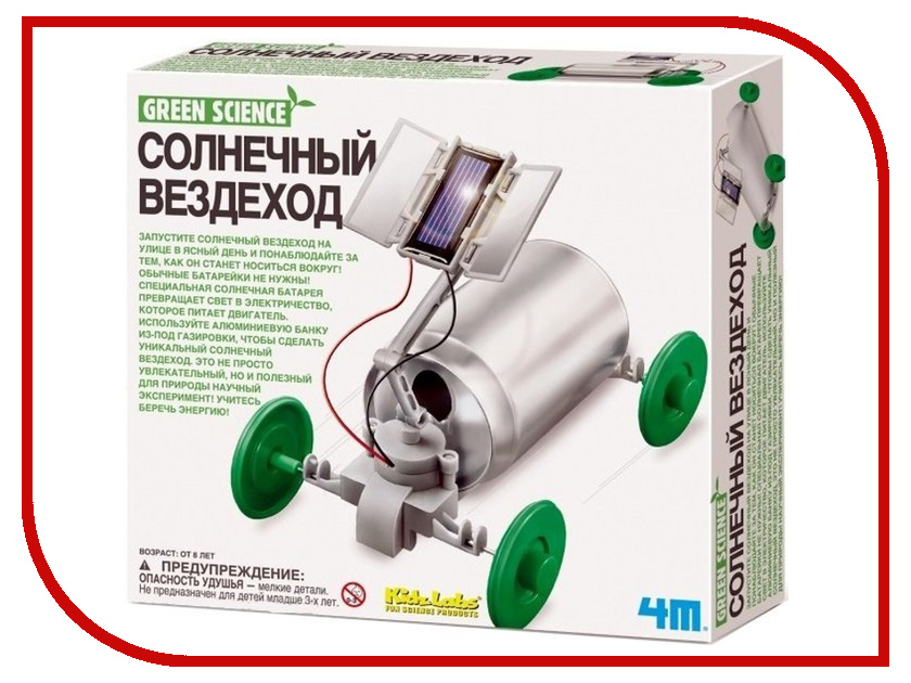 Игрушка Конструктор 4M Солнечный вездеход 00-03286<br>