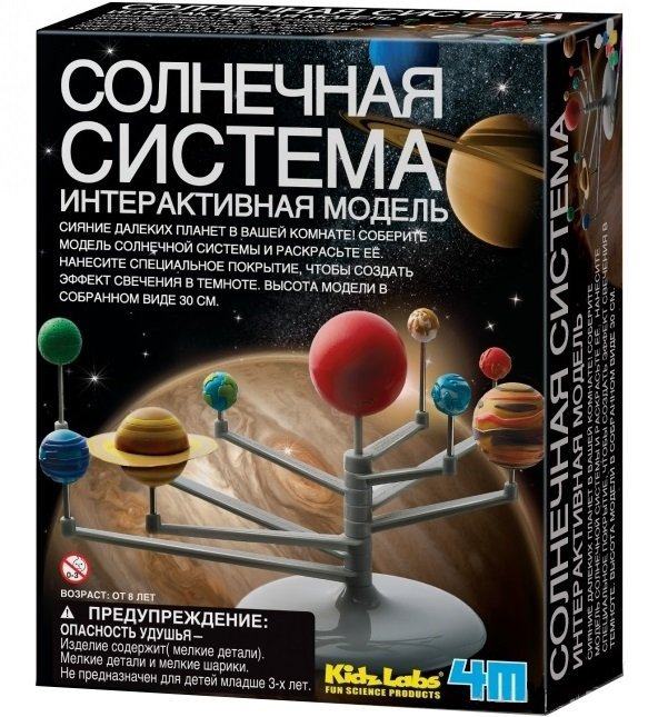 все цены на Конструктор 4M Солнечная система 00-03257
