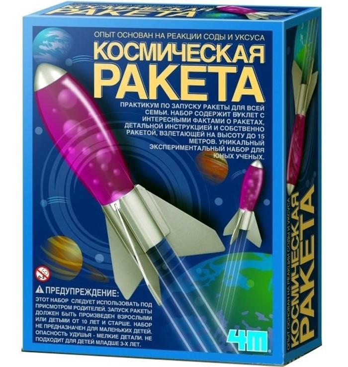 Настольная игра Космическая Ракета (4M)