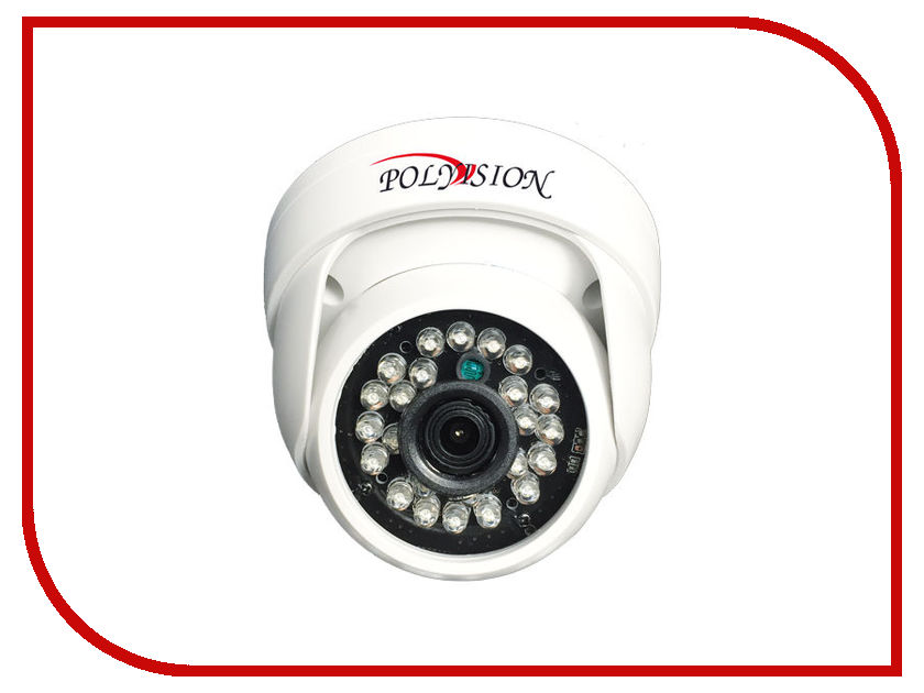 AHD камера Polyvision PD1-A1-B3.6 v.2.0.2<br>