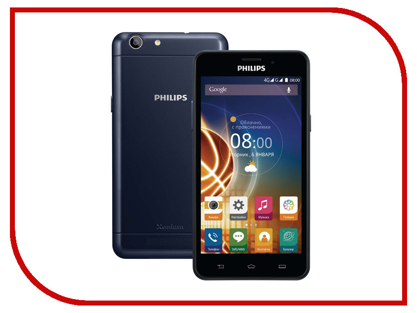 Сотовый телефон Philips V526 LTE Xenium Navy philips xenium i908 цена