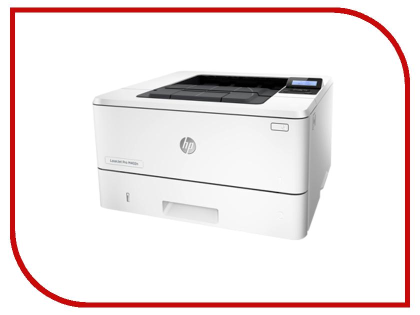Принтер HP LaserJet Pro M402n C5F93A принтер hewlett packard hp color laserjet cp5225 a3 ce710a