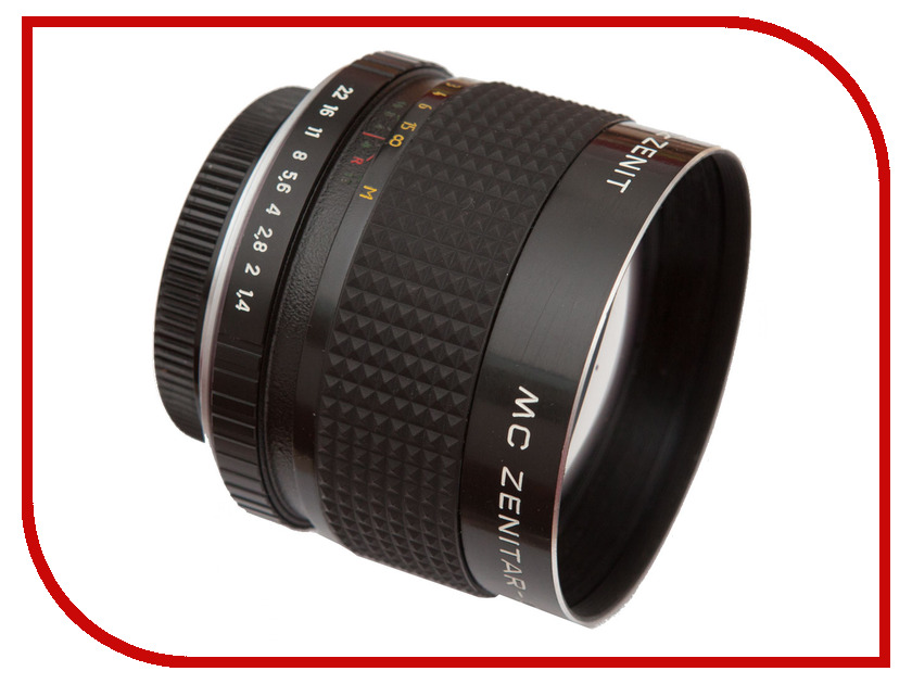 Объектив Зенит МС Зенитар-Н Nikon 85 mm F/1.4