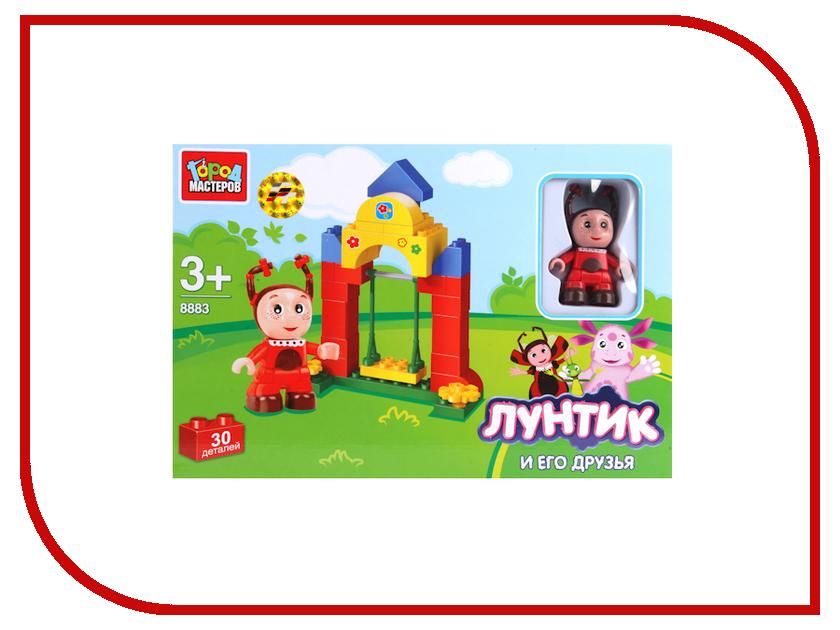 Игрушка Город Мастеров Лунтик и его друзья Мила BB-8883-R<br>