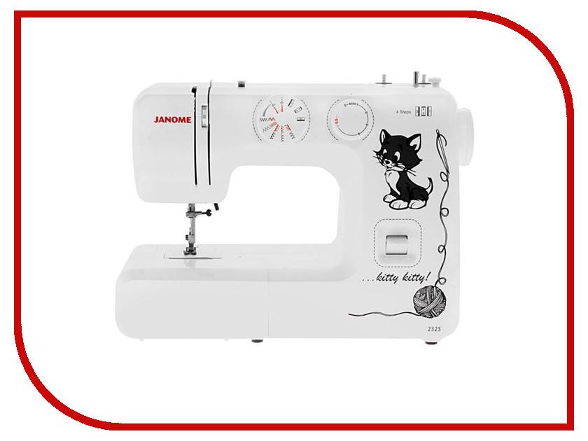 Швейная машинка Janome 2323 швейная машинка janome sew mini deluxe