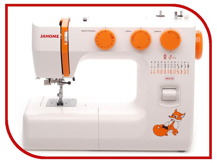 Швейная машинка Janome Juno 5025S janome juno 1515
