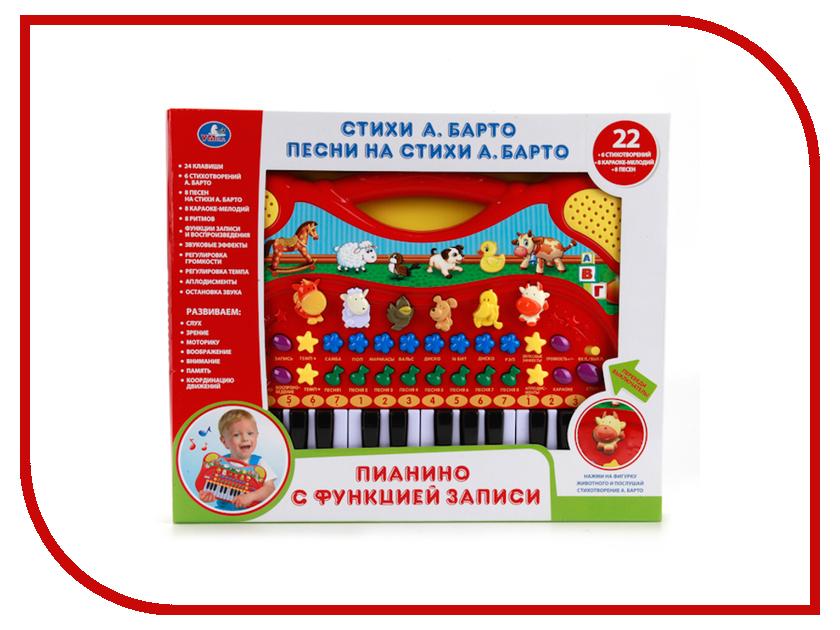 Детский музыкальный инструмент Умка Стихи и песни на стихи А.Барто B969-H29076-R детский музыкальный инструмент умка волшебный микрофон b1082812 r6 252751