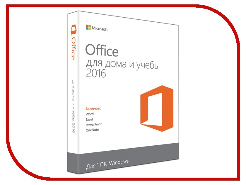 Программное обеспечение Microsoft Office 2016 Home and Student 32/64 Russia Only Medialess 79G-04322<br>