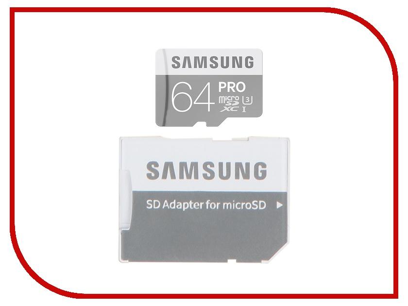 Карта памяти 64Gb - Samsung - Micro Secure Digital PRO MB-MG64EA/RU