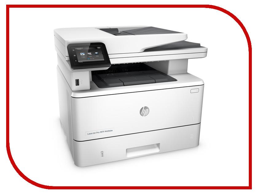 все цены на МФУ HP LaserJet Pro M426dw RU F6W16A онлайн