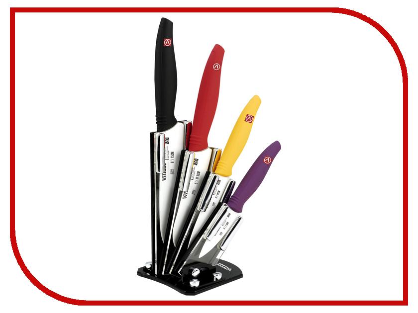 Набор ножей Vitesse VS-2722<br>