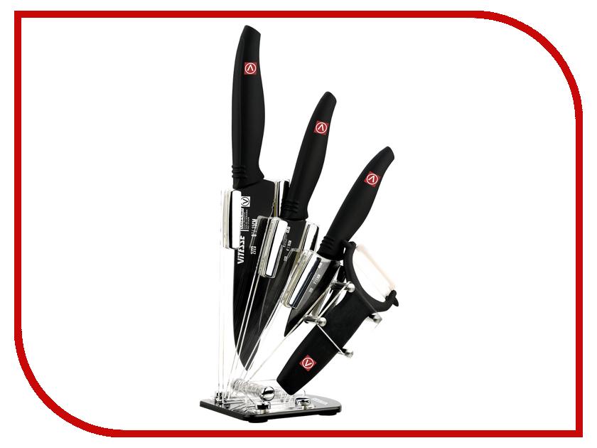 Набор ножей Vitesse VS-2723<br>