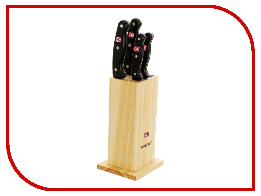 Набор ножей Vitesse VS-8125