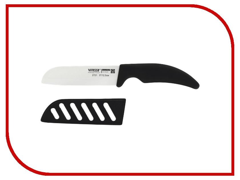 Нож Vitesse VS-2721 - длина лезвия 125мм мясорубка vitesse vs 707