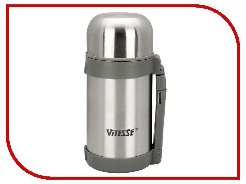 Термос Vitesse VS-8341 цена