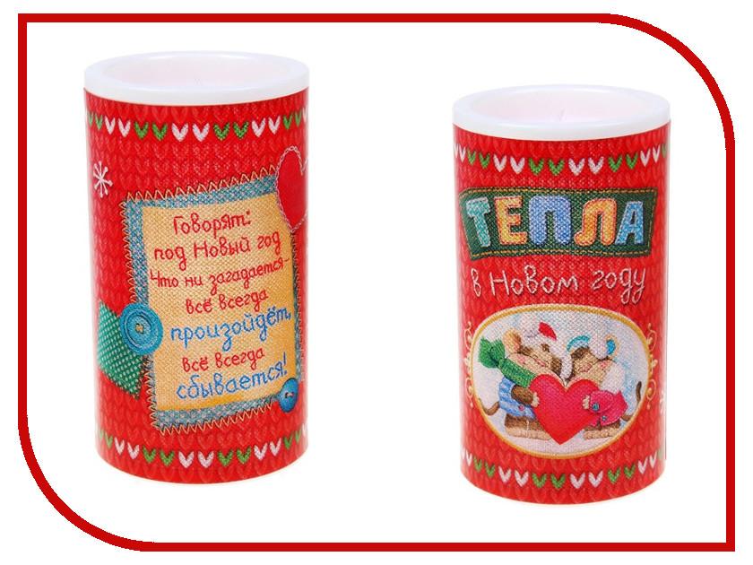 Новогодний сувенир СИМА-ЛЕНД Тепла в Новом Году 1071940