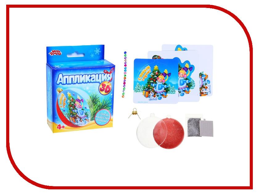 Новогодний сувенир Школа талантов Снегурочка с 3D аппликацией + стразы + блестки 1096781<br>