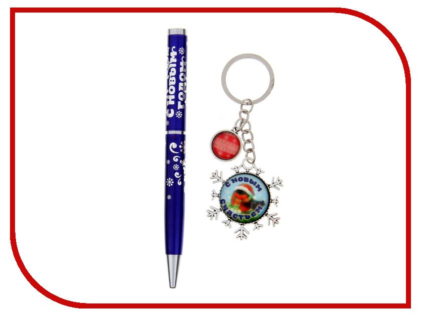 Новогодний сувенир СИМА-ЛЕНД С Новым годом ручка + брелок 1117803<br>