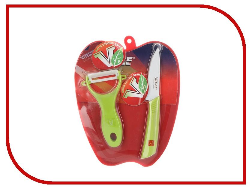 Набор ножей Vitesse VS-2719 - набор нож, овощечистка, доска