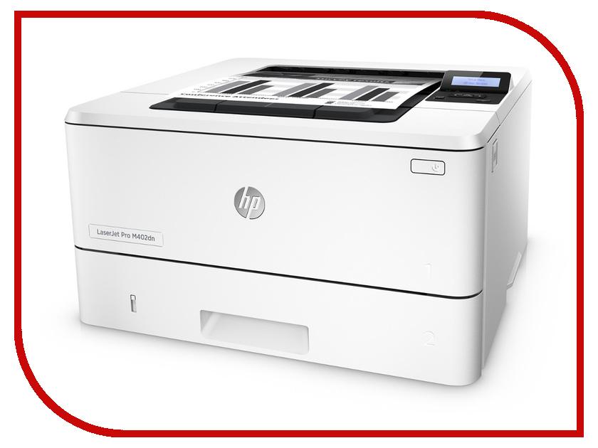 Принтер HP LaserJet Pro M402dn G3V21A hewlett packard hp лазерный мфу печать копирование сканирование