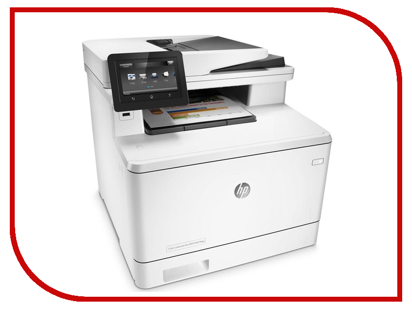 МФУ HP Color LaserJet Pro MFP M477fdw принтер hewlett packard hp color laserjet cp5225 a3 ce710a
