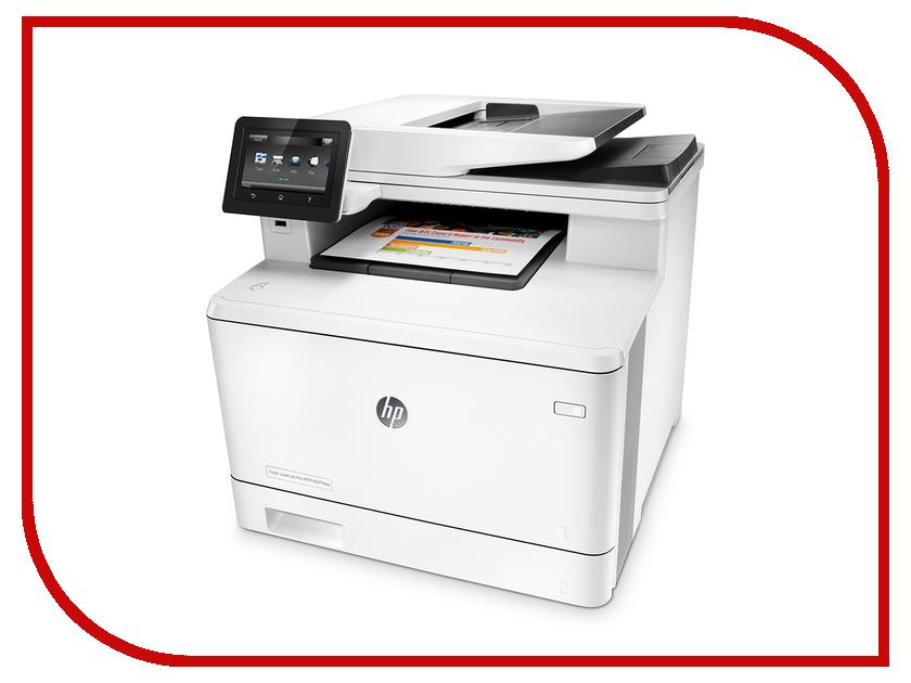 МФУ HP Color LaserJet Pro MFP M477fnw принтер hewlett packard hp color laserjet cp5225 a3 ce710a