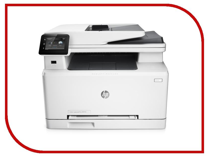 МФУ HP Color Laserjet Pro M274n принтер hewlett packard hp laserjet pro 400 m401n