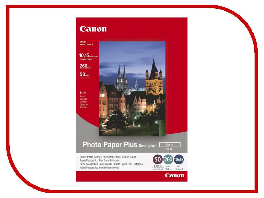 Фотобумага Canon SG-201 Полуглянцевая 260g/m2 A6 50 листов 1686B015