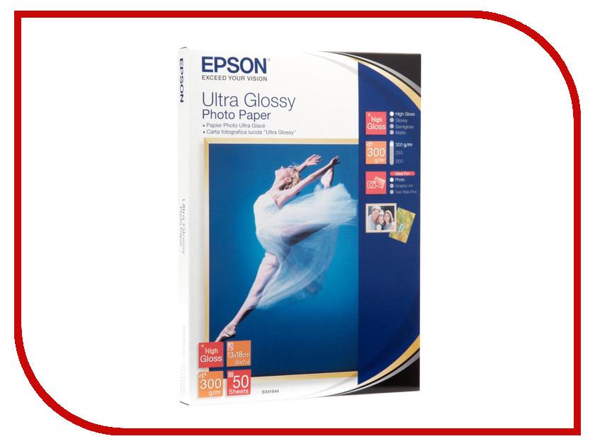 Фотобумага Epson C13S041944 Усиленно Глянцевая 300g/m2 50 листов