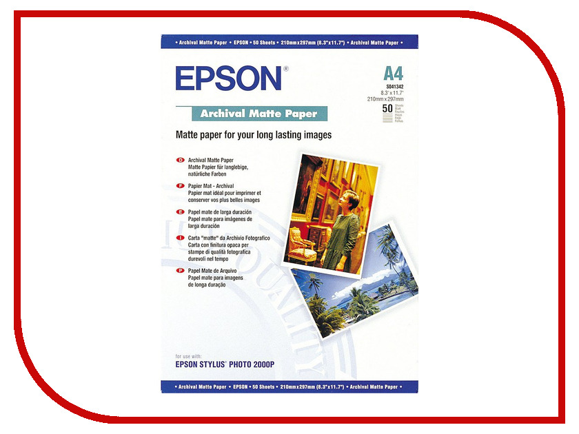 ���������� Epson C13S041342 ������� 192g/m2 A4 50 ������