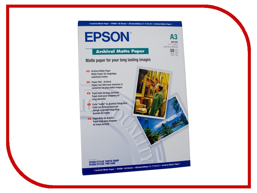 Фотобумага Epson C13S041344 Матовая 192g/m2 A3 50 листов